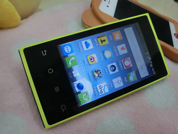 Baidu Cloud Smartphone