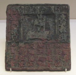 Bronze plate for a printed advertisement in Sony Dynasty China