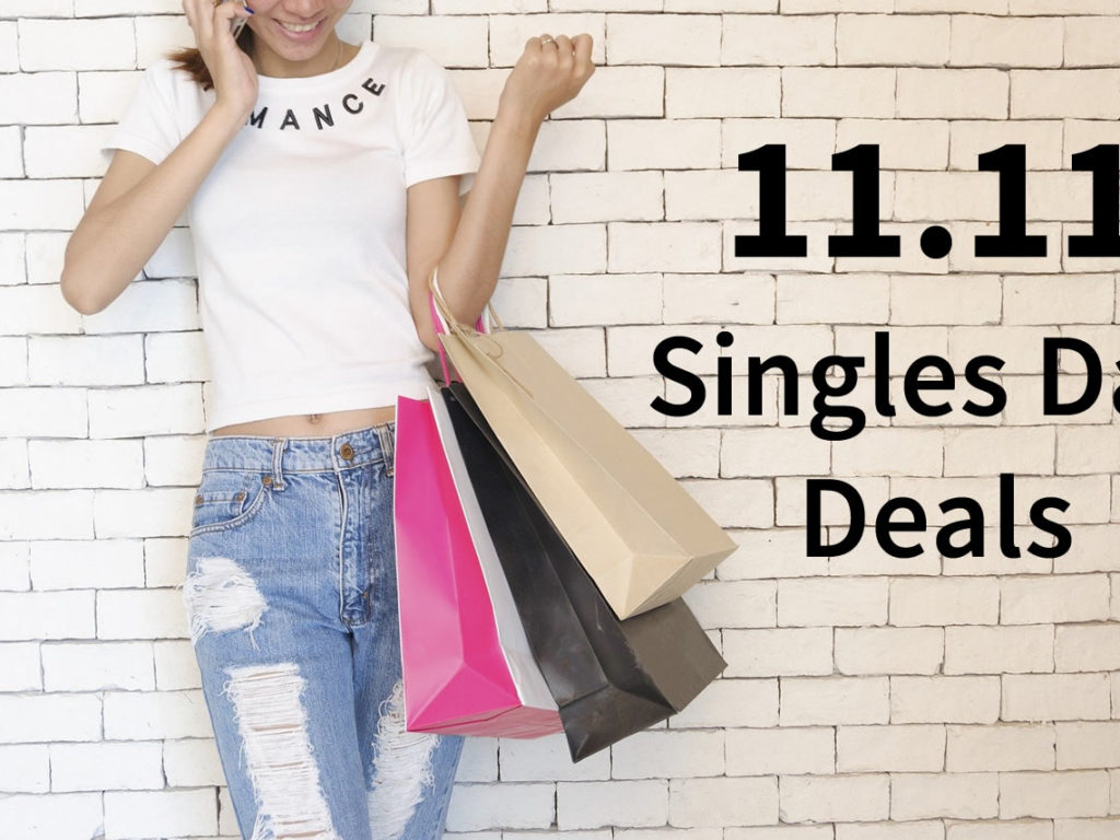11.11 Singles Day Deals